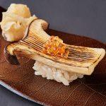 Kanazawa - Oyama Vegetariano